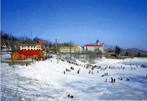 Harbin Yabuli Ski Resort