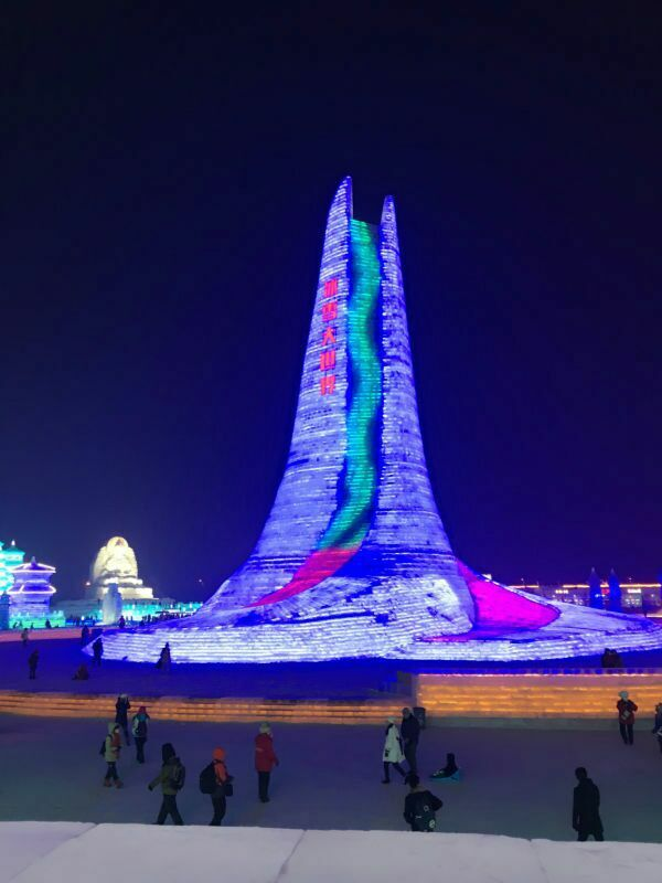 The 32nd Harbin International Ice And Snow Sculpture