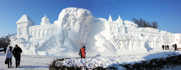 Harbin Ice And Snow Festival 2017 In China