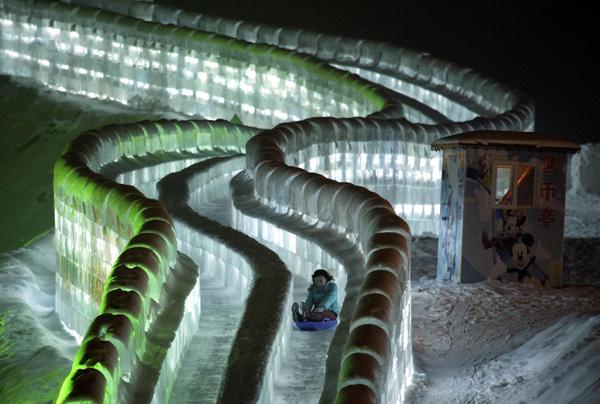 harbin ice sculptures
