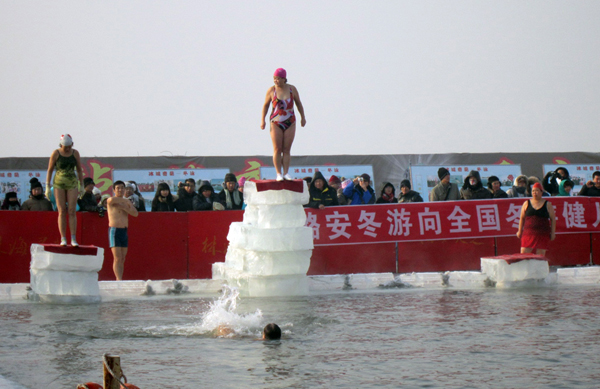 Photo image picture of songhua river winter ice - Opening a swimming pool after winter ...