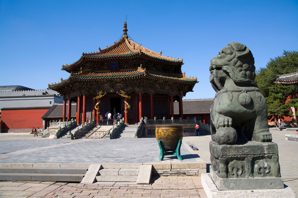 Photo  Image  U0026 Picture Of Shenyang Mukden Imperial Palace View