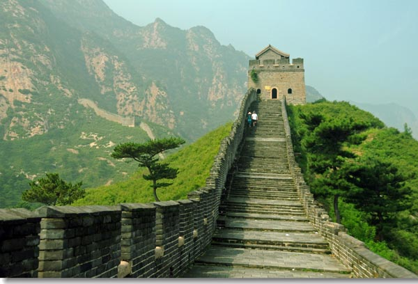 Huludao China  city pictures gallery : Photo, Image & Picture of Huludao Jiumenkou Great Wall In China