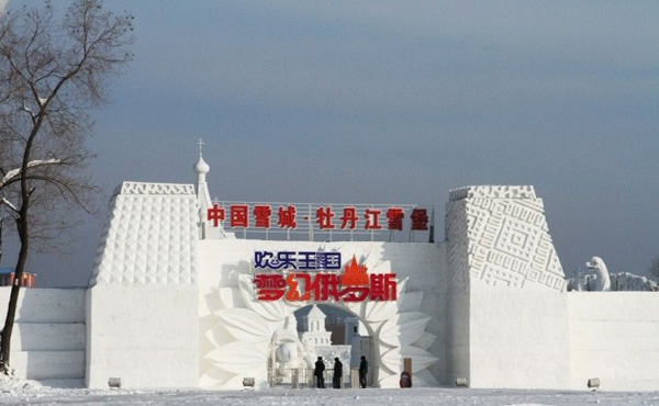 Mudanjiang China  city pictures gallery : Photo, Image & Picture of Mudanjiang Snow City China